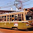 *札幌市交通局 (札幌市電) 330形 332号機   オリジナル塗装    1989年?撮影