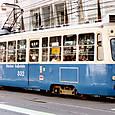 札幌市交通局 (札幌市電) 330形 332号機   ミュンヘン市電塗装    1994年撮影
