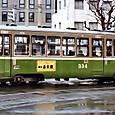 *札幌市交通局 (札幌市電) 330形 334号機   オリジナル塗装    1997年撮影