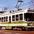 札幌市交通局 (札幌市電) 8500形 8501号機   *オリジナル塗装    19**年撮影