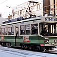 札幌市交通局 (札幌市電) 8510形 8512号機   *オリジナル塗装    19**年撮影