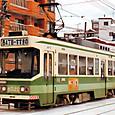 札幌市交通局 (札幌市電) 8520形 8522号機   *オリジナル塗装    19**年撮影