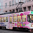 札幌市交通局 (札幌市電) 8500形 8501号機   広告塗装    2009年撮影