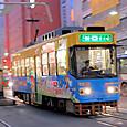 札幌市交通局 (札幌市電) 8510形 8512号機   広告塗装    2009年撮影