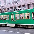 札幌市交通局 (札幌市電) 8520形 8522号機   ST塗装    2009年撮影