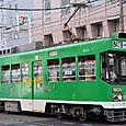 札幌市交通局 (札幌市電) 8510形 8511号機   ST塗装    2014年撮影