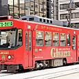 札幌市交通局 (札幌市電) 8500形 8502号機   広告塗装    2014年撮影