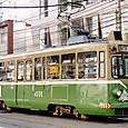 札幌市交通局 (札幌市電) M100形 M101号機   オリジナル塗装    1994年撮影