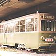 札幌市交通局 (札幌市電) Tc1形 Tc1号機   オリジナル塗装    保存車両 撮影日?