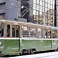 札幌市交通局 (札幌市電) M100形 M101号機   オリジナル塗装    2014年撮影