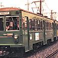 東京急行電鉄 世田谷線 デハ150形 153F② 154 1983年撮影