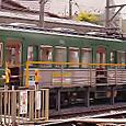 東京急行電鉄 世田谷線 デハ150形更新車 151F② 152 1992年撮影