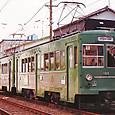 東京急行電鉄 世田谷線 デハ150形更新車 153F① 153 1992年撮影