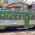 東京急行電鉄 世田谷線 デハ150形更新車 153F② 154 1999年撮影