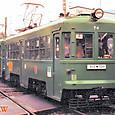東京急行電鉄 世田谷線 デハ70形 73F 74 1983年撮影