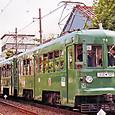 東京急行電鉄 世田谷線 デハ70形改 73F 73 92年撮影