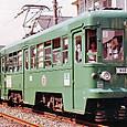 東京急行電鉄 世田谷線 デハ70形改 75F 76 92年撮影