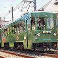 東京急行電鉄 世田谷線 デハ70形改造車 77F① 77  カルダン駆動車 1999年撮影