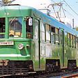 東京急行電鉄 世田谷線 デハ70形改造車 77F② 78  カルダン駆動車 1999年撮影