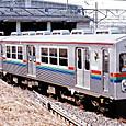 東京急行電鉄 旧7000系 7057F① 7057 こどもの国線用