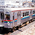 東京急行電鉄 旧7000系 7057F② 7052 こどもの国線用