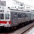 東京急行電鉄 7200系 7201F④ クハ7500形 7501 目蒲線用