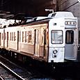 東京急行電鉄 7200系 7252F① デハ7200形 7252 池上線用