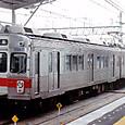 東京急行電鉄 7200系 7260F④ クハ7560形 7560 目蒲線用