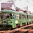 東京急行電鉄 世田谷線 デハ80形改 83F 83 92年撮影
