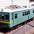 東京急行電鉄 3000系事業用車両 デヤ3000形 3001 架線検測車