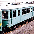 東京急行電鉄 3000系 事業用車両 デハ3450形 3499