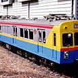 東京急行電鉄 7200系事業用車両 デヤ7200形 7200