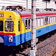 東京急行電鉄 7200系事業用車両 デヤ7200形 7290 架線検測車
