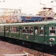 東京急行電鉄 池上線 旧3000系 クハ3850形 3856