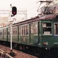 東京急行電鉄 池上線 旧3000系 デハ3450形 3466