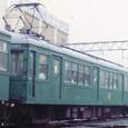 東京急行電鉄 池上線 旧3000系 3484F②デハ3450形 3457