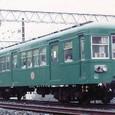 東京急行電鉄 池上線 旧3000系 3494F③ クハ3850形 3851