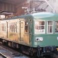 東京急行電鉄 池上線 旧3000系 3501F① デハ3500形 3501