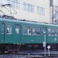 東京急行電鉄 池上線 旧3000系 3509F① デハ3500形 3509