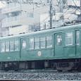 東京急行電鉄 池上線 旧3000系 3509F③ デハ3500形 3510