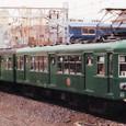 東京急行電鉄 池上線 旧3000系 デハ3650形 3652