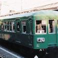 東京急行電鉄 池上線 旧3000系 クハ3850形 3854