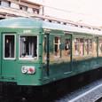 東京急行電鉄 池上線 旧3000系 クハ3850形 3861