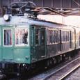 東京急行電鉄 目蒲線 旧3000系 3474F① デハ3450形 3474