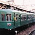東京急行電鉄 目蒲線 旧3000系 3505F① デハ3500形 3505