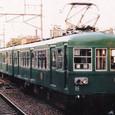 東京急行電鉄 目蒲線 旧3000系 3505F③ デハ3500形 3506