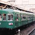 東京急行電鉄 目蒲線 旧3000系 3513F① デハ3500形 3513