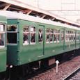 東京急行電鉄 目蒲線 旧3000系 3513F② サハ3250形 3257