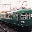 東京急行電鉄 目蒲線 旧3000系 3513F③ デハ3500形 3514