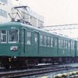 東京急行電鉄 目蒲線 旧3000系 3519F① デハ3500形 3519